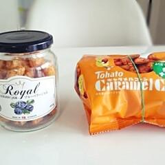 業務スーパー/空き瓶/ジャム/収納/片付け/整理/... 1回で食べきれないお菓子の残り。 お気に…(1枚目)
