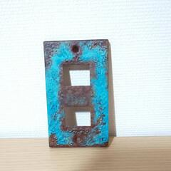 DIY/100均/ReFine/塗装/エイジング塗装/セリア/... 今回は、Seriaさんで購入した アンテ…