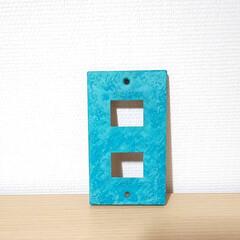 DIY/100均/ReFine/塗装/エイジング塗装/セリア/... 今回は、Seriaさんで購入した アンテ…(2枚目)