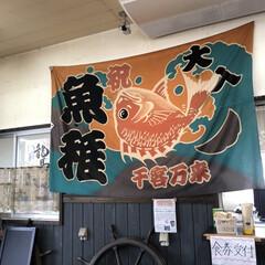 簡単/ラク家事 今日 以前食べた海鮮親子丼(最初のフォト…(2枚目)