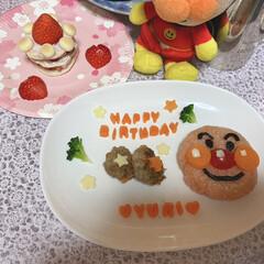 アンパンマン/誕生日1歳メニュー 1歳誕生日メニュー 離乳食卒業(*☻-☻…