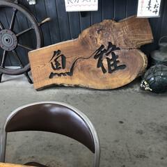 簡単/ラク家事 今日 以前食べた海鮮親子丼(最初のフォト…(3枚目)