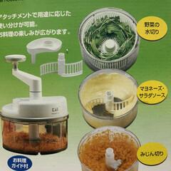 夕飯/つみれ入り鍋/卵黄/塩/みそ/片栗粉/... 昨日の夕飯  メインは いわしのつみれ入…