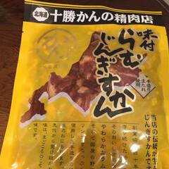 しあわせ/ご飯/北海道のソウルフード/ジンギスカン。/ラムジンギスカン/かんの精肉店/... 私のご飯。 北海道のソウルフード、ジンギ…