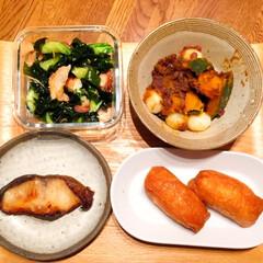私のご飯/冬至/かぼちゃ/煮物 今日は冬至。 冬至にかぼちゃを食べると …