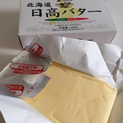 ご飯/北海道の乳製品/バター/いただきます!/ごはん 多分、バターがあれば幸せです。 トースト…