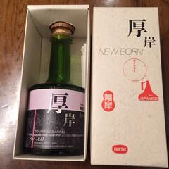旅/お土産/北海道/厚岸/ウィスキー 旅のお楽しみは、地元の名物。 北海道・厚…