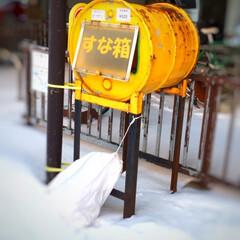 冬の1枚/冬の道/北海道/ツルツル道路/砂箱/冬 冬の1枚。 北海道の道になくてはならない…