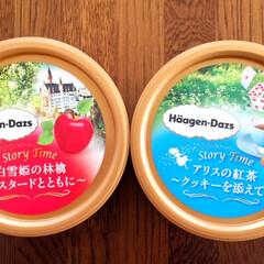 ハーゲンダッツ/白雪姫/アリス/かわいいパッケージ ハーゲンダッツ。 白雪姫の林檎~カスター…