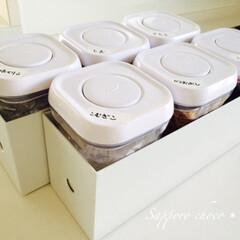 キッチン/キッチン収納/無印良品/OXO/ポップアップコンテナ/粉モノ/... キッチン収納。 無印良品のファイルボック…