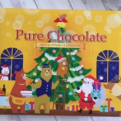 クリスマス/ロイズ/チョコレート クリスマスがやってきた! ロイズのチョコ…