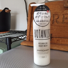 お気に入り/ボディミルク。/ボタニカルボディミルク/ワンプッシュボトル わたしのお気に入り。 ボタニストのボタニ…
