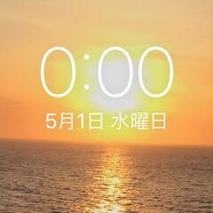 わたしのGW。/5月1日/令和初日/令和/わたしのGW 今日は令和初日ですね。 平成の終わりと令…