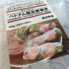 お気に入り/無印良品の食品/エスニック料理/ベトナム風生春巻き 最近のお気に入り。 無印良品の食品は、手…