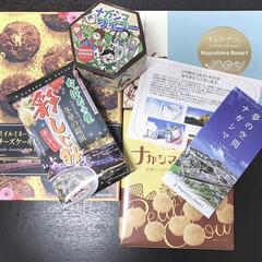 観光地応援/おうちじかん/おうち時間 観光地応援のお土産が届きました! 中を見…