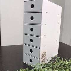 小物収納/シンプルライフ/シンプル/収納ボックス/収納/無印良品/... 無印良品の小物収納ボックス6段です。 仕…