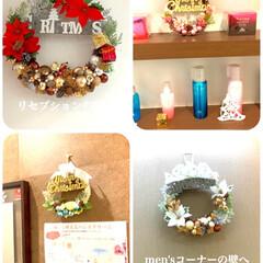クリスマスリース/店長/豊川 レアールLeR/甥っ子/ダイソー/セリア/... こんにちは🤗💕  今日は美容院へ💇♀️…