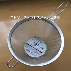 効率化/時短調理/時短料理/ザル/キッチン雑貨/ニトリ ニトリでステンレスメッシュザルを購入しま…