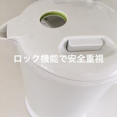 ライフオーガナイザー矢部裕子/家電/limiaキッチン同好会/キッチン/住まい/暮らし シルバーのボタンを押すと、ロックが外れて…