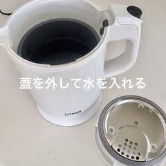ライフオーガナイザー矢部裕子/家電/limiaキッチン同好会/キッチン/住まい/暮らし 蓋を外して水を入れます。少し面倒くさいけ…