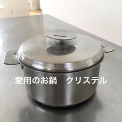 CRISTEL クリステル グラフィットシリーズ スターター1620セット チェリーテラス 日本正規品 | クリステル(両手鍋)を使ったクチコミ「もう20年近く愛用しているお鍋です。 野…」