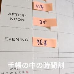 時間割/時間の整理/ライフオーガナイザー矢部裕子/手帳/手帳術/暮らし 手帳の中で時間割を決めていきます。 どこ…