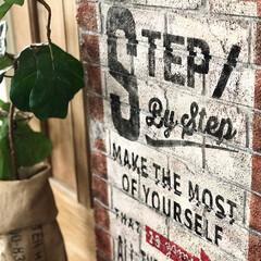 ターナー色彩 ミルクペイント ラストメディウム レッドブラウン/ダークブラウン 各100mL 2種類 錆 さび 古びたアンティーク ジャンク 水性塗料 DIY | ターナー(ペンキ、塗料)を使ったクチコミ「レンガ造形できる漆喰で飾れるレンガの壁を…」(1枚目)
