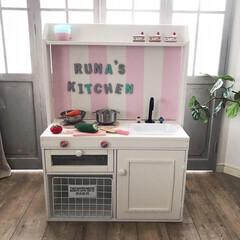 子供部屋インテリア/ままごとキッチンDIY/ままごとキッチン/おうち/DIY/キッチン/... ニトリのカラーボックスと100均グッズを…