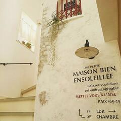 階段/DIY/レンガ壁/漆喰/ステンシル/照明/... アンティークのライトに見えるように塗装し…