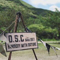 ガーランド/山/サインボード/看板/夏キャンプ/夏休み/... アウトドア用の看板作りました♬ ランタン…