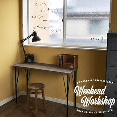 Weekend Workshop スチールテーブル脚 黒 WTK-1 36010-4 | 平安伸銅工業(壁面システム収納)を使ったクチコミ「娘部屋」