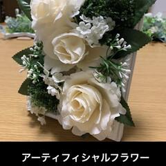 ダイソー/セリア/100均/DIY/雑貨/ハンドメイド/... アーティフィシャルフラワー白薔薇❤︎フェ…(1枚目)