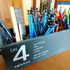 子どもの片づけ/色鉛筆/文房具収納/プランターボックス/ステッドラー 子どものお絵かきグッズ。 プランターボッ…