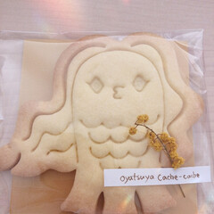 疫病退散/ありがとう♡/アマビエ様/手作りクッキー こんな時期だから、と お友達が焼いてくれ…