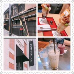 京都/スイーツ/ランチ/お出かけ 9月27日 朝早くから幼馴染みと京都へ♡…(2枚目)