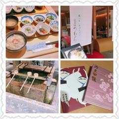 京都/スイーツ/ランチ/お出かけ 9月27日 朝早くから幼馴染みと京都へ♡…(1枚目)