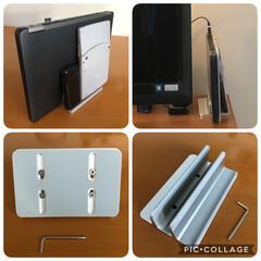 KAKETEノートパソコン スタンド/Amazon/テレワークおすすめアイテム 最近のイチオシ購入品です♩ 4月からテレ…