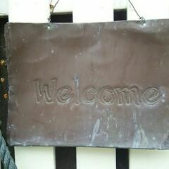 プレート/銅板 銅板で作ったウエルカムプレート、 もう2…