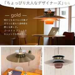 ライト/灯り/リラックス/食卓/インテリア雑貨/LED/... 照明を変えるだけで お部屋の雰囲気変わる…(5枚目)