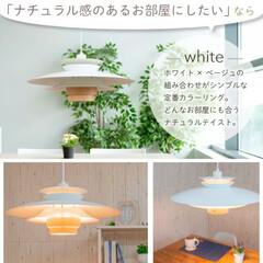 ライト/灯り/リラックス/食卓/インテリア雑貨/LED/... 照明を変えるだけで お部屋の雰囲気変わる…(4枚目)