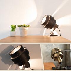 クリップライト/インダストリアル/間接照明/インテリア/リビング/暮らし/... お部屋を上質な印象で照らす クリップライ…(5枚目)