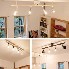 ウォールナット/天然木家具/ライティングレール/ダクトレール/ペンダントライト/シーリングライト4灯/... お部屋の照明は もっと、たのしもう♪  …(4枚目)