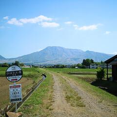 熊本/阿蘇/山/青空/おでかけワンショット 熊本の阿蘇へ行った時の写真です。 素敵な…