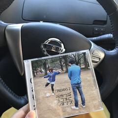 車のお供/ファン/CD/おでかけ 久しぶりに応援したいシンガーに出会いまし…