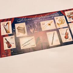 デザイン/楽器/切手/雑貨/雑貨だいすき 切手のデザイナーさんて、日本にたった7人…