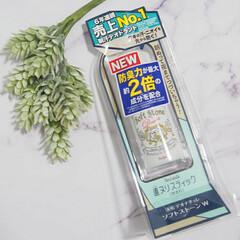 ソフトストーンW 20g(制汗、デオドラント剤)を使ったクチコミ「汗・ニオイを元から布防ぐ薬用デオナチュレ…」