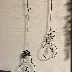 ビニール針金/ダイソー/100均/住まい/暮らし/我が家の照明/... #我が家の照明 なんちゃってすぎてすみま…