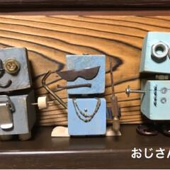 sawryさん/部品/ロボットくん/端材/DIY/収納/... sawryさんのロボットくんが可愛くて …(3枚目)