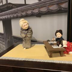 家族の絆創作人形/言葉と書で綴る創作人形の世界 傘福を見た帰りに寄り道した所に展示してあ…(8枚目)
