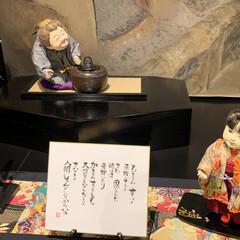 家族の絆創作人形/言葉と書で綴る創作人形の世界 傘福を見た帰りに寄り道した所に展示してあ…(9枚目)